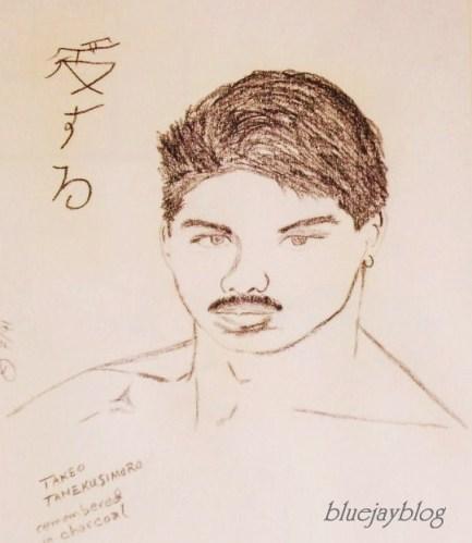 Creative-Takeo