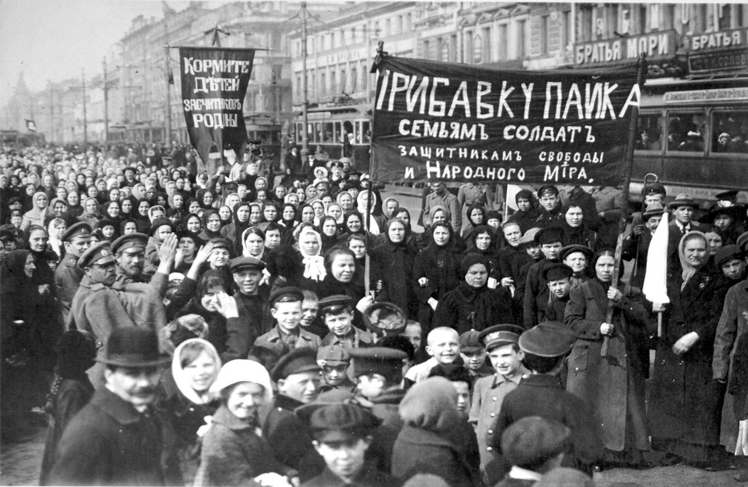 ussr and the world revolution Revelations from the russian to the soviet leaders for taking russia out of world war i and was opposed revolution of 1917, the ensuing.