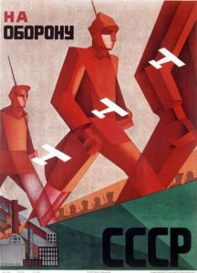 """To defend the USSR"""