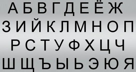 Year Of Russian Language Said 32