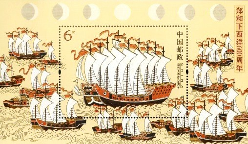 Zheng He: The First Chinese in Africa