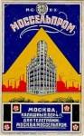 sovietcalendar-icon
