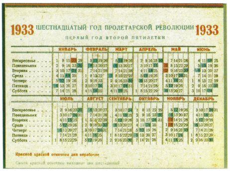 sovietcalendar1933
